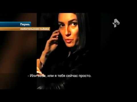 В Перми пассажирка такси, чтобы не платить за проезд, обвинила водителя в попытке изнасилования
