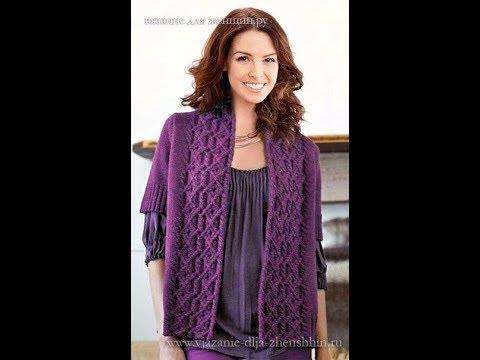 вязание спицами для женщин кардиганы и жакеты 2019 Knitting