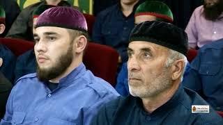 """Ток-шоу """"Путь Кадырова"""". Роль Ахмата-Хаджи в распространении Священного Писания"""