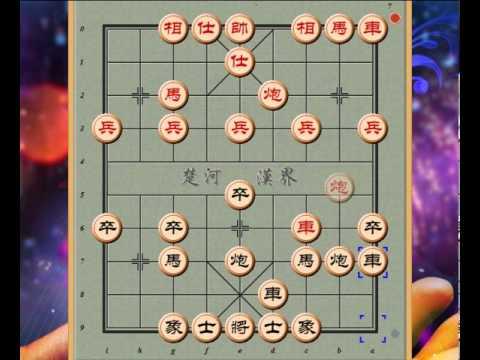 Cờ tướng - Mai Hoa Phổ - Đương đầu Pháo phá quá Cung Pháo (Cục 4)