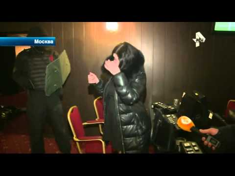 Полицейские взяли штурмом подпольное казино в Москве