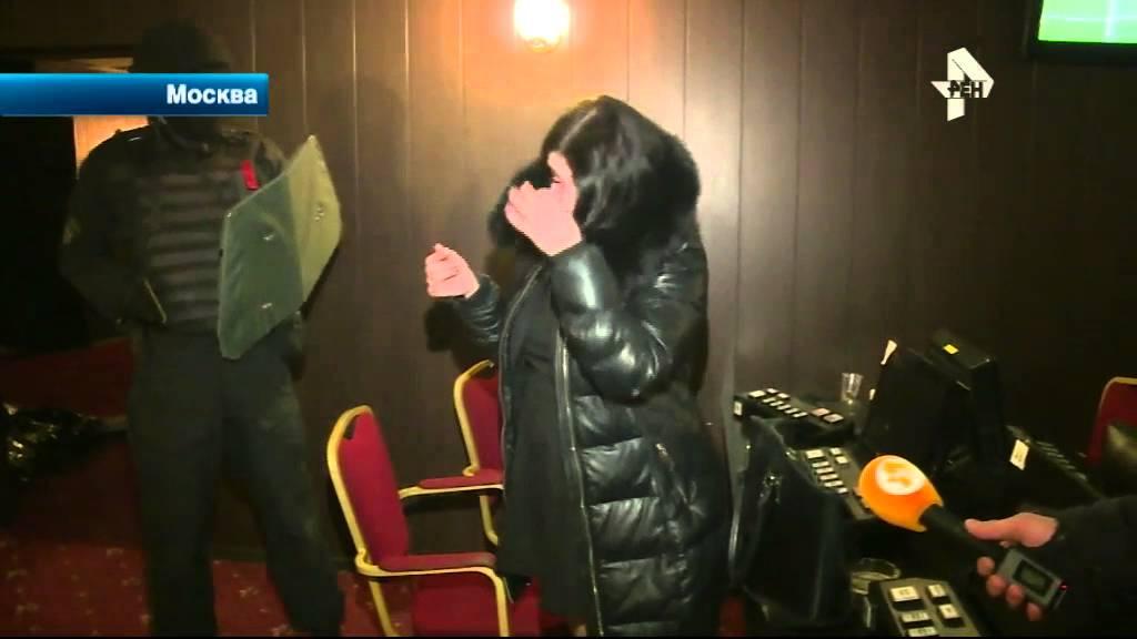 подпольное казино в москве