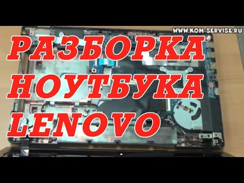 Драйвера Для Экрана Lenovo Z565