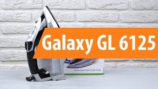 утюг Galaxy GL 6125