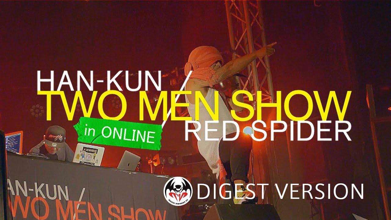 """HAN-KUN × RED SPIDER """"TWO MEN SHOW"""" in ONLINE DIGEST VERSION"""