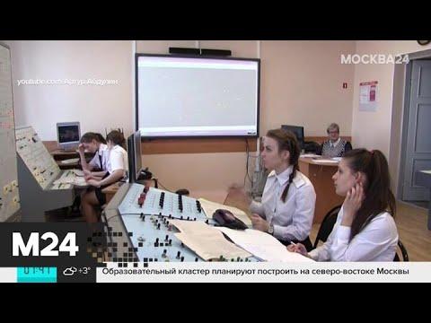 Студентке колледжа пригрозили отчислением за отказ носить юбку - Москва 24