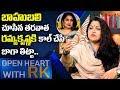 Actress Turned Politician Kushboo About Ramya Krishnan performance in Baahubali | Open Heart With RK