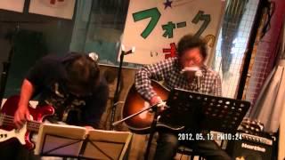 2012/05/12 拓郎age@長野 第12回 フォークの市 より。村さんです。ベー...