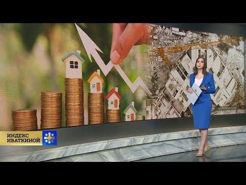Цены вверх: рекордно подорожает жильё в России