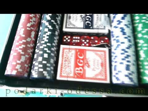 Набор для покера в кейсе на 200 фишек Podarki-odessa.com