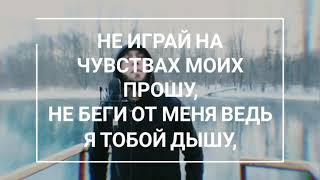 Babek Mamedrzaev - Береги её, Боже (2018)