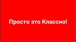 Продажа квартиры/дома/другой недвижимости в рассрочку