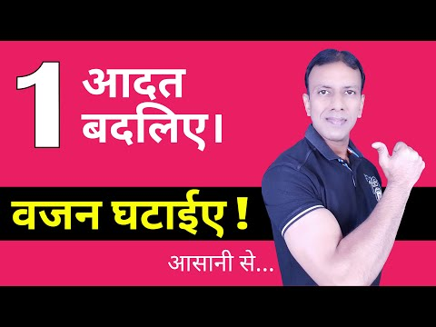 How to LOSE WEIGHT fast by Weight Loss TV | Sweets, Sugar & Belly Fat