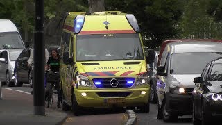 [Honking] Ambulance responding code3 in Heavy Traffic! #976