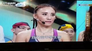 台灣那麼旺NO·1-歌手安歆澐vs全藝國際師資群-飛輪舞蹈表