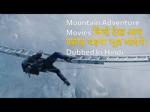 Top 10 Mountain Adventure Survival Movies Dubbed In Hindi All Time Hit