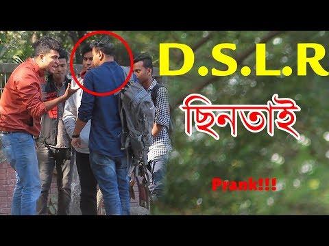 New Bangla Prank Video 2018 | Hijack Prank | Mahsan Swapno | Mojar Tv