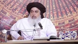 Full  Bayan Allama Khadim Hussain Rizvi   GhaZwa e TabOok   غزوہ تبوک   Namoos e Risalat