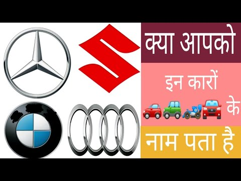 Car Company Name And Logo Cars In India Car Brands Car