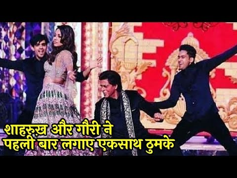 Shahrukh Khan's ROMANTIC DANCE With Wife Gauri Khan at Isha Ambani Sangeet Ceremony