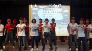 2015年育贤华小儿童节节目