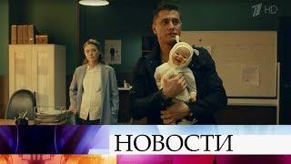 На Первом канале покажут продолжение криминальной драмы «Мажор».