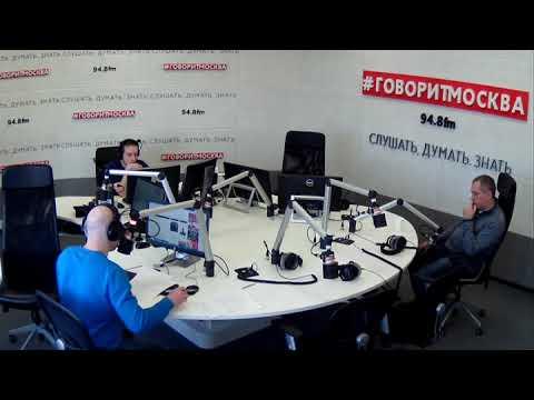 Смотреть фото Новости 13 февраля 2018 года на 15:00 на Говорит Москва новости россия москва