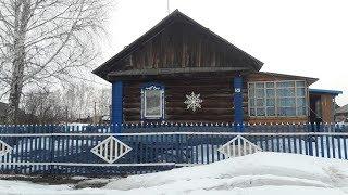 купил дом за 50тыс рублей
