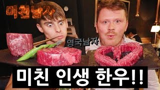 Johnny is BACK IN KOREA!! Falling in LOVE with Korean BEEF😍