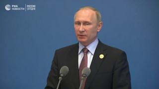 Путин о Евровидении 2017
