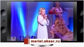 Марийская песня :Сагынет гын