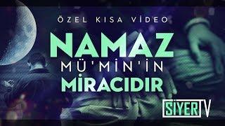 Namaz Mü'min'in Miracıdır | Muhammed Emin Yıldırım (Kısa Video)