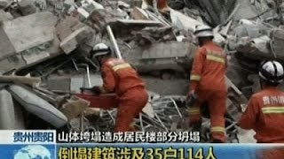Raw: Chinese Building Collapses After Landslide
