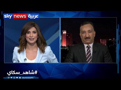 المساء| العراق كشف وإحباط عمليات داعش بعد اعتقال مسؤوليه  - 19:59-2020 / 5 / 31