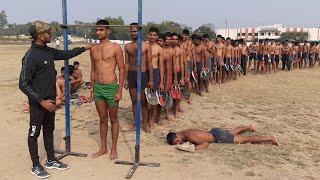 Height कम होने पर Indian Army कैसे Join करें 9770678245
