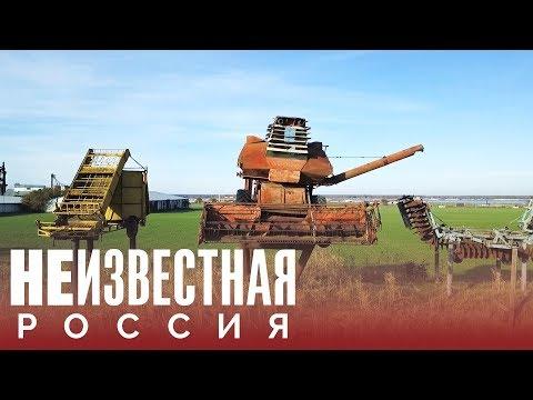 Колхозная жесть | НЕИЗВЕСТНАЯ РОССИЯ