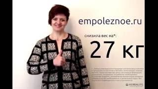 Похудение: Наталья Куймурзина, 38 лет, - 27 кг., г.Челябинск, воспитатель