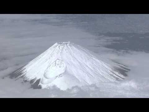 Mount Fuji Japan ( ... from airplane)
