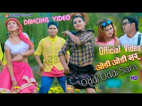 New Nepali Dancing Song || Oddi Oddi Sara Dj Dancing Song 2075/2018 Arjun Pk & Krish Pk Ft Tika/Bikr