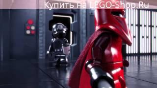 ЛЕГО видео Звездные войны:Стрелки Звезды смерти|LEGO Star Wars