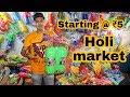 Wholesale Pichkari Market In Delhi   starting @ rs.5   sadar bazar pichkari factory   prateek kumar