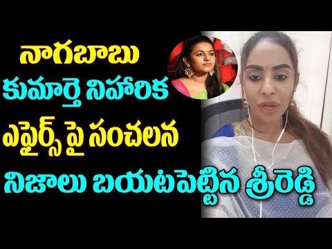 Sri Reddy Sensational Comments On Mega Daughter Niharika   Sri Reddy vs Pawan Kalyan   Nagabau   TTM
