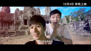 《ENG》 Lay 张艺兴 《从天儿降》 《Oh my god》 OST MV 《青春快乐》 Youth Happiness