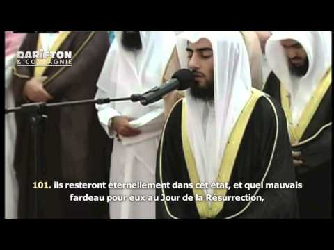 Sourate Ta Ha (83-135) - Muhamed Yahya Taher