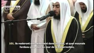 Sourate Ta Ha (83-135) - Muhamed Yahya Taher