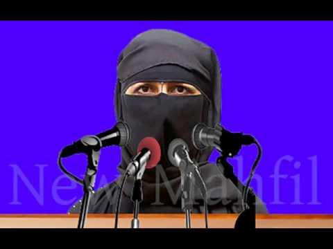 নারী বক্তা সম্পূর্ণ নতুন মাহফিল ওয়ায Full Mahfil, Mohila Bokta Women speaker New Mahfil