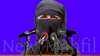 নারী বক্তা নতুন ওয়াজ মাহফিল New Bangla Waz Mahfil Mohila Bokta Women speaker New Mahfil