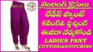 women pant cutting and stitching || ladies pajama pant # DIY #part 10