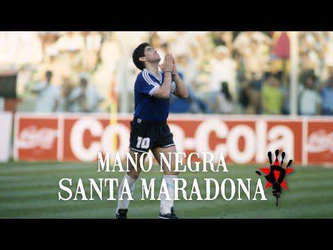 Mano Negra - Santa Maradona (Larchuma Football Club) (Official Music Video)