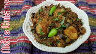 Chicken karela recipe - Mama